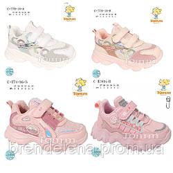 Дитячі кросівки для дівчинки р27-32 (код 7418-00)