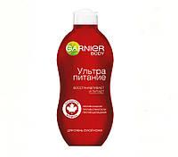 Восстаналивающее молочко для тела для очень сухой кожи Ультра Питание Garnier Body