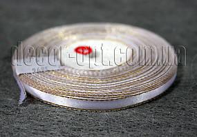 Лента атласная белая с золотым люрексом 0,6 см 36ярд 01
