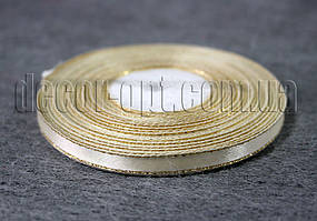 Лента атласная кремовая с золотым люрексом 0,6 см 30ярд 08