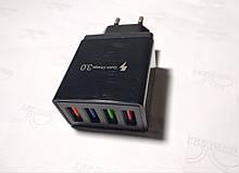 Зарядное устройство 4 USB Адаптер Quick Charge 3