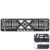 Рамка номера пластик SR с хром. рельефной надписью VOLVO (UKR-00)