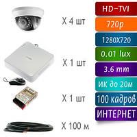 Комплект HD-TVI видеонаблюдения на 4 камеры Hikvision D4CH-720