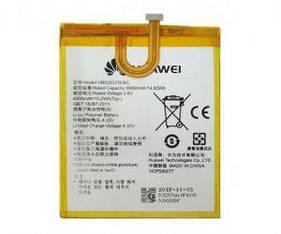 Акумулятор Huawei Y6 Pro, Enjoy 5, Honor Play 5X (HB526379EBC) 3900mAh