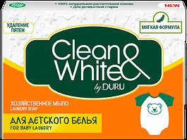 "Господарське мило Duru Clean&White ""Для дитячої білизни"" (4*125г.)"