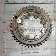 52-1802061А Шестерня МТЗ привода моста переднего