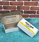 Подарочный Набор City-A Box Бокс с Носками для Мужчины и Женщины из 6 ед №2368, фото 2