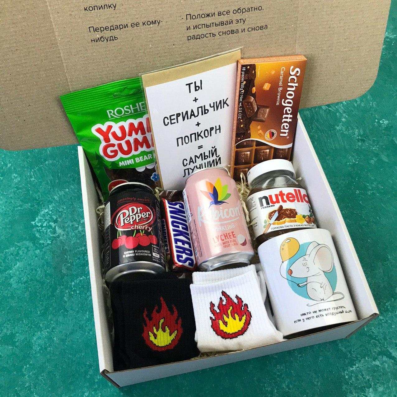 Подарочный Набор City-A Box Бокс для Женщины Мужчины из 10 ед №2878