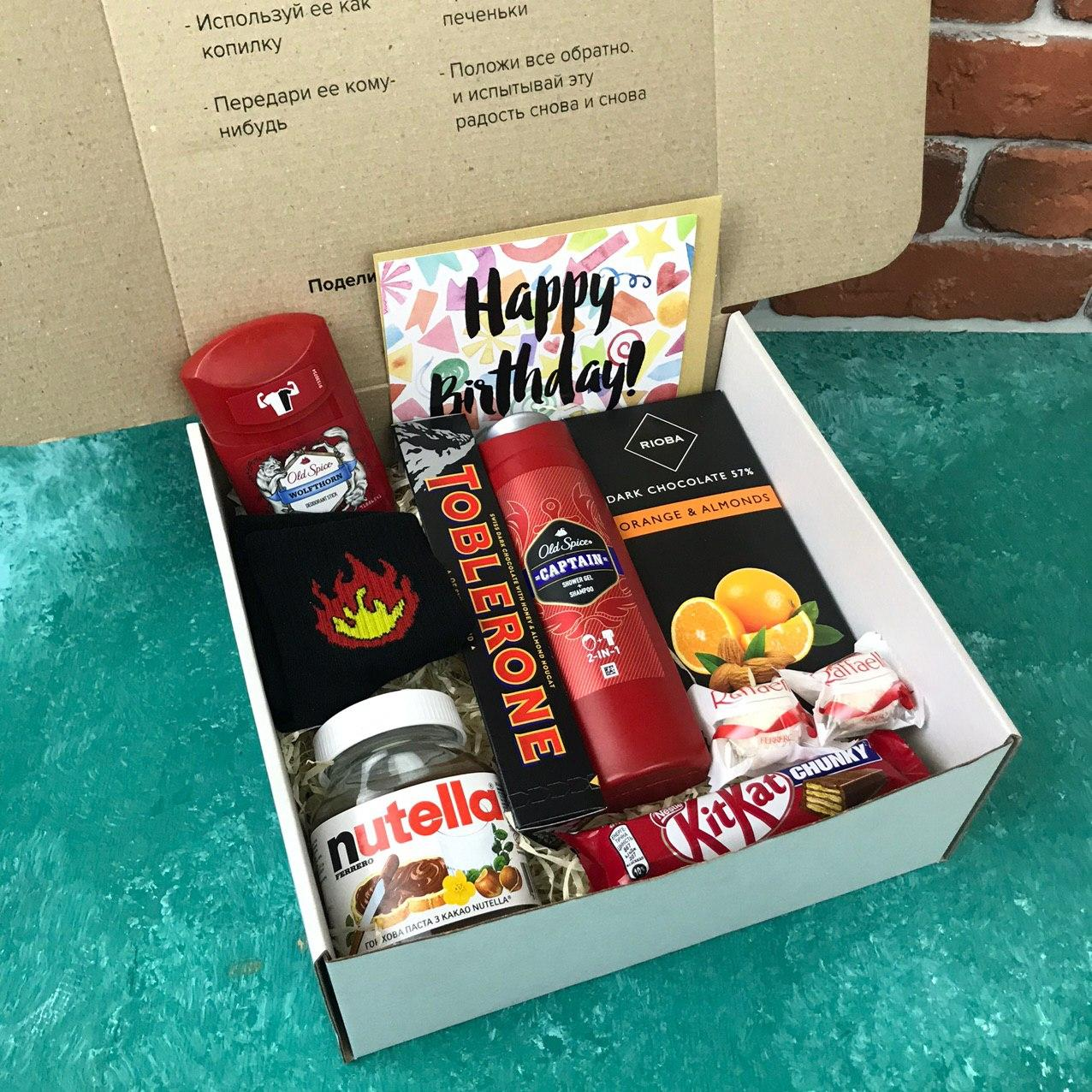 Подарочный Набор City-A Box Бокс для Мужчины из 10 ед №2885