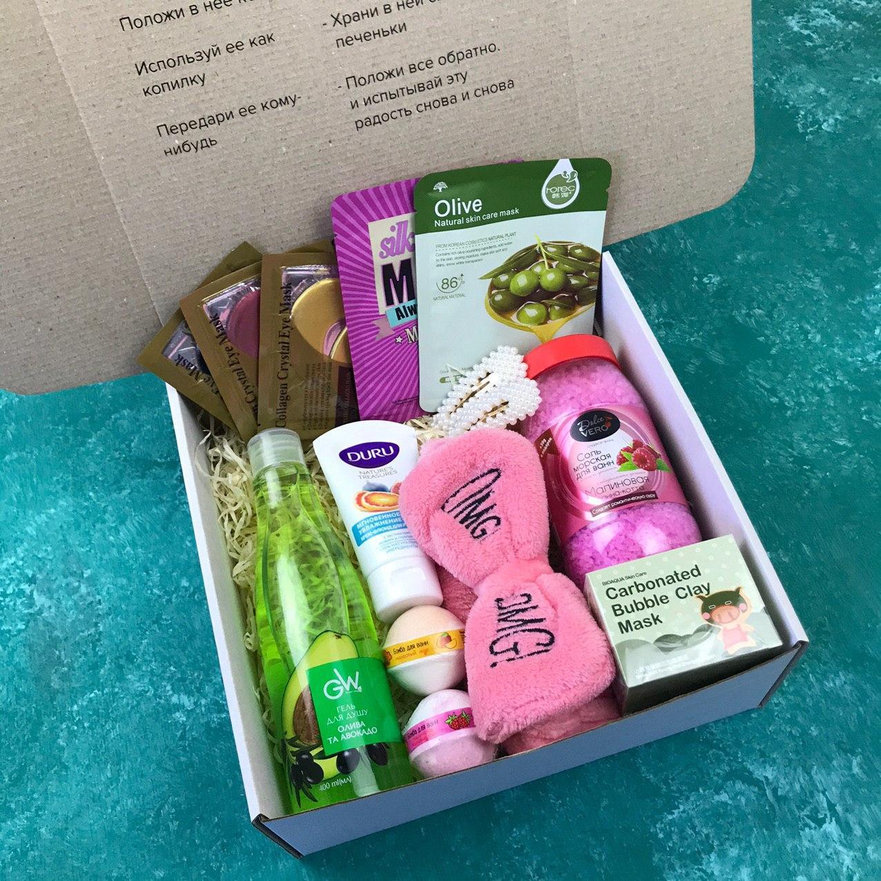 Подарочный Набор City-A Box Бокс для Женщины Бьюти Beauty Box из 14 ед №2891