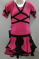 Костюм для танцев : юбка № 525 р.30 + блуза  № 283 р.30
