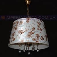 Люстра классическая IMPERIA пятилмповая LUX-521655