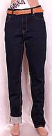 Женские  утепленные джинсы БАЙКА( 29, 31, 33 размеры)
