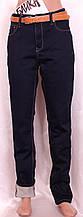 Жіночі утеплені джинси БАЙКА( залишився 33 розмір)
