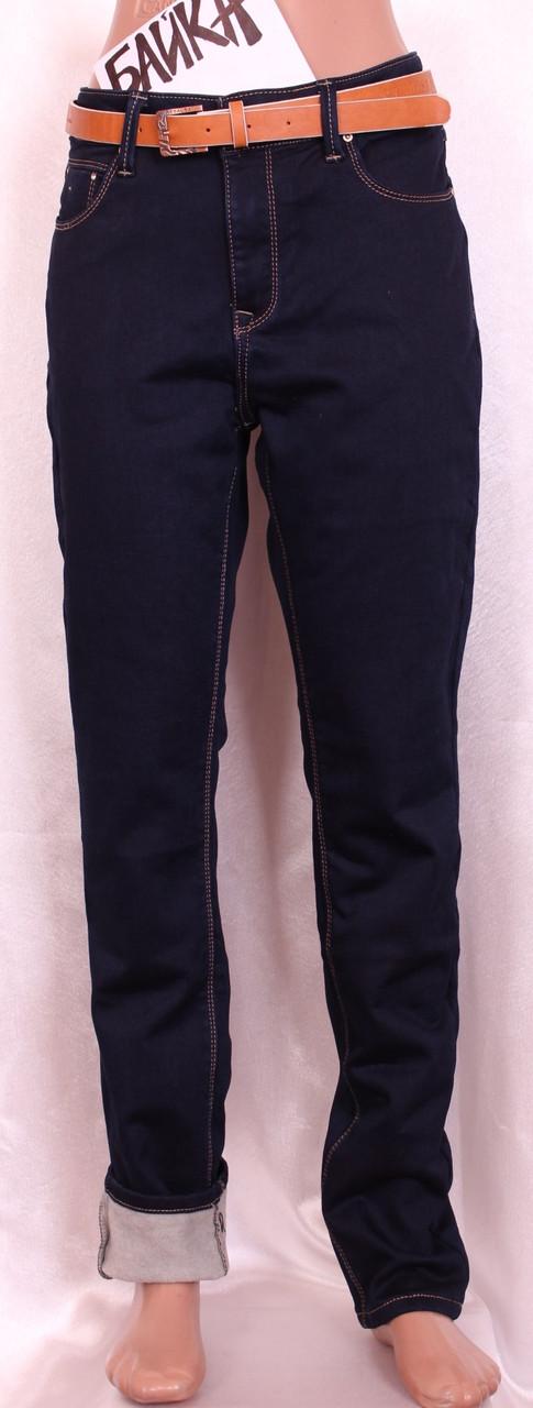 Женские  утепленные джинсы БАЙКА( остался 33 размер)