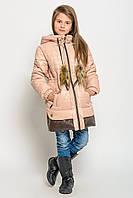 Пальто детское X-Woyz! DT-8216