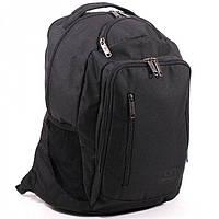 Вместительный рюкзак с множеством карманчиков Bagland арт. 532662