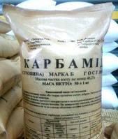 Азотное удобрение «Карбамид» 50 кг (мешок), оригинал