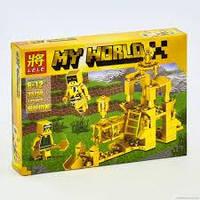 Конструктор Lele My World 33156 (72) 123 детали, Золотая серия, в коробке