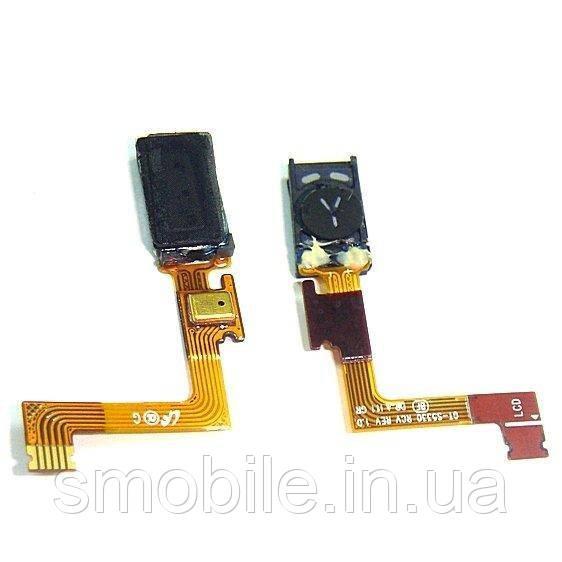 Samsung Шлейф Samsung S5330 Wave 533 + динамик и микрофон