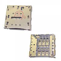 Huawei Контакты с держателем для SIM карты Huawei P8 Lite (ALE-L21) (оригинал Китай)