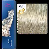 Краска для волос WELLA Koleston Perfect Me+ 12/22 Интенсивный матовый