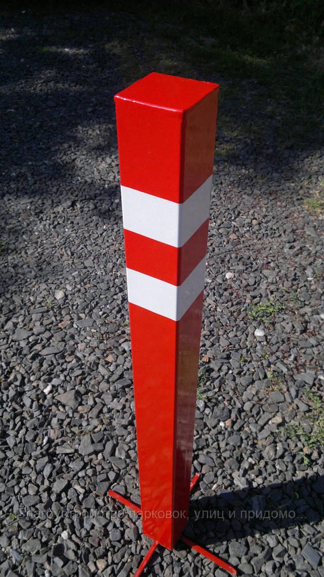 Столбик парковочный под бетонирование
