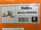 Смеситель для ванны Haiba ASIO 009 (HB0866), фото 5