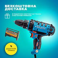 Дрель-шуруповерт сетевой Sturm ID 2155 P / 550 вт / 3 года гарантия
