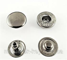 Кнопка металлическая Альфа 12,5мм. Нержавейка цвет тем.никель (50 шт в упаковке)