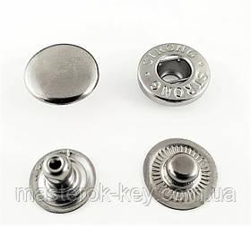 Кнопка металлическая Альфа 12,5мм. Нержавейка цвет никель (50 шт в упаковке)