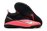 Сороконожки Nike Phantom Vision II React Pro DF TF black/red, фото 2