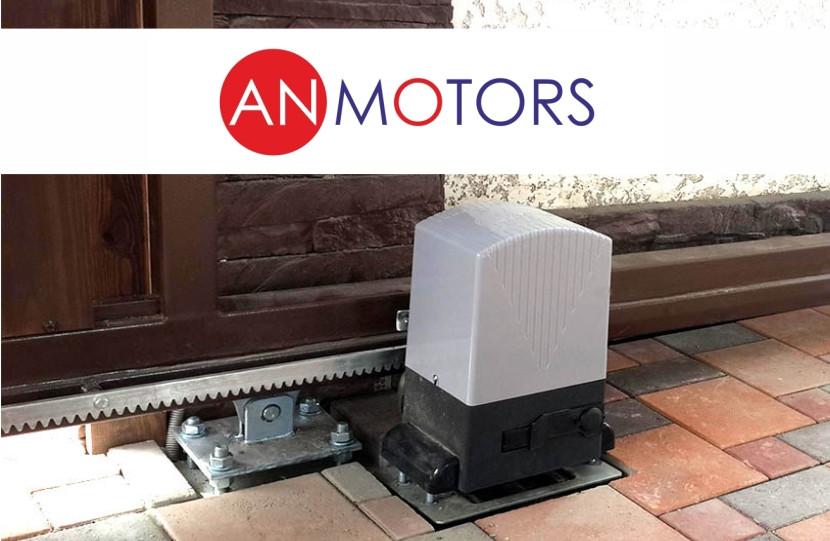 Автоматика для распашных ворот AN-Motors (Alutech) ASL500KIT