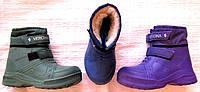 Ботинки детские из ЭВА на меху