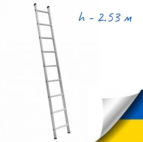 Приставна драбина алюмінієва на 9 ступенів