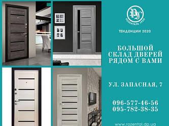 Модные тенденции в интерьере дома и квартиры
