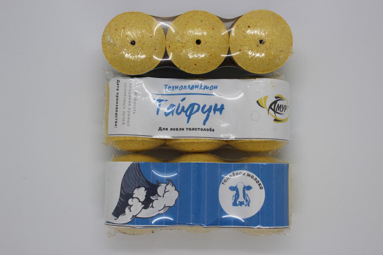 Технопланктон Тайфун Амур Пряжене Молоко 50 грам