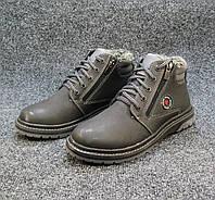 Ботинки подростковые кожаные с мехом черные (р.36)