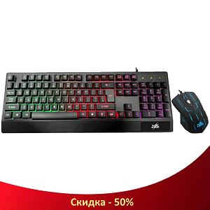 Клавіатура Zeus M710 + мишка. Російська дротова клавіатура з підсвічуванням.