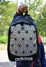 Рюкзак в стиле Adidas унисекс