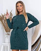Женское ангоровое нарядное платье АР0838, фото 1