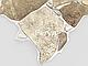 Декоративная Настенная Панель ПВХ Пластмаркет, Камень (Дикий Бежевый), фото 2