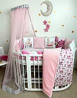 Комплект в детскую кроватку. Подарок. Комплект в дитяче ліжечко.