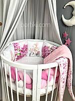 Комплект в кроватку Бортики Захист в Дитяче ліжечко. Бортики в кроватку
