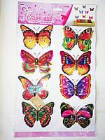 Бабочки 3D 8 шт., фото 1