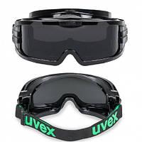 Защитные очки UVEX Ultravision 9301.245 для газовой резки и сварки (оригинал).