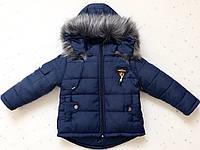 Куртка зимняя для мальчика со съемной овчиной