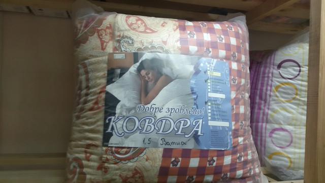 Одеяла хлопковые (ватные) зимние, облегченные