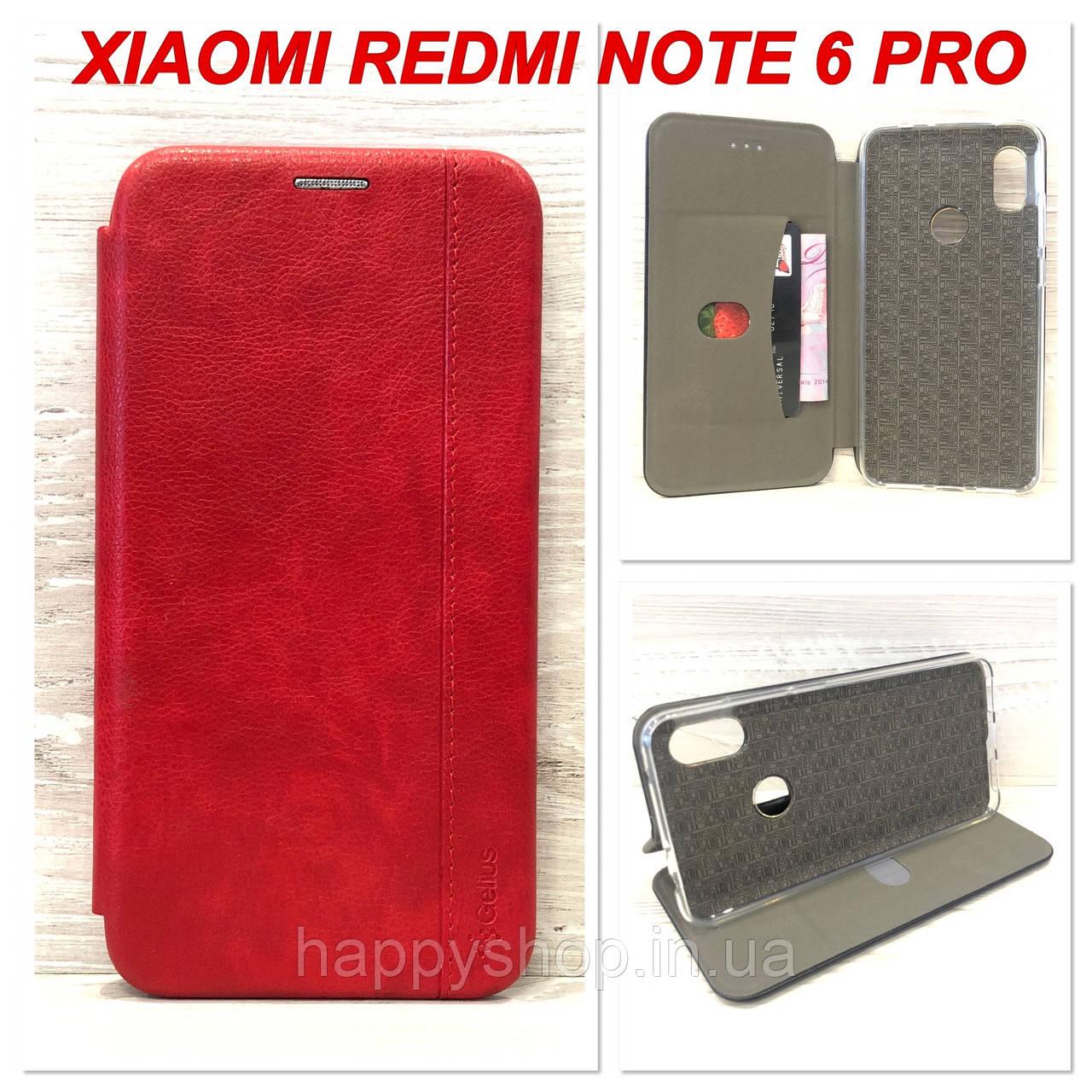 Чехол-книжка Gelius Leather для Xiaomi Redmi Note 6 Pro (Красный)