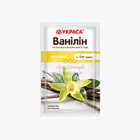 Ванилин кондитерский - Аромат - 1,5 г, фото 1